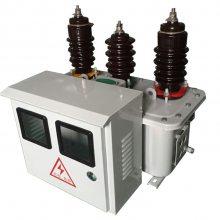 JLSZV-10KV干式计量箱厂家