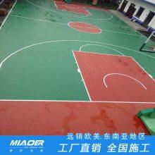 太和篮球场塑胶地坪行业资讯