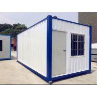 北京住人集装箱,移动板房,集装箱活动房,上门服务