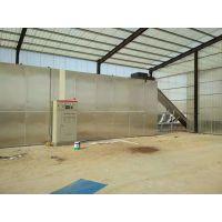 养殖场粪污发酵有机肥生产线设备