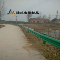 姜堰市浸塑护栏板优惠促销建鸣浸塑波形护栏板波形护栏价格