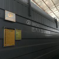 溴化锂机组 远大双效蒸汽制冷机 溴化锂机组销售租赁 制冷量3489kw 现货供应