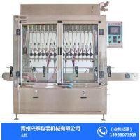 青州兴泰包装机械有限公司