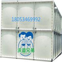 沃迪smc储水箱生活组合式水箱玻璃钢拼接水箱
