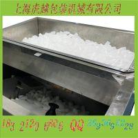 上海全自动 液体灌装机厂家 HY-Q60常压灌装机