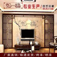 一件代发东阳木雕中式花格实木客厅门窗镂空电视背景墙仿古雕花隔