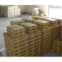 2520不锈钢焊条/2520不锈钢焊焊条耐高温电焊条