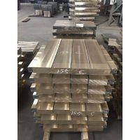 H59中厚黄铜板 锻造铣光面铝青铜板 磷铜板