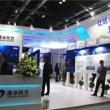 广州国际智慧城市技术与应用产品博览会2019第八届广州国际智慧城市技术与应用产品博览会智慧城市技术与