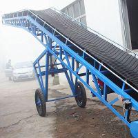 泡沫板装车输送机 1米宽移动式输送机定做 树脂颗粒带式输送机