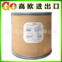 聚四氟乙烯PTFE电池级乳液/美国杜邦/DISP 30浸渍 流延薄膜分散液