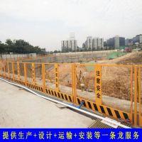 深圳基坑防护围栏网多少钱 电梯安全门现货 江门工地铁丝防护网 基坑临边护栏网