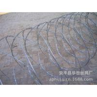 【现货供应】防爆刺网、隔离刺网、刀片刺绳、刺绳护栏网、刺绳网