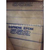 甩卖/供应 日本住友 ESPRENE 552