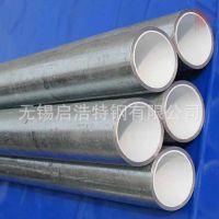 厂家直销 衬塑复合钢管 热镀锌钢管 内外涂塑钢管 消防给水管