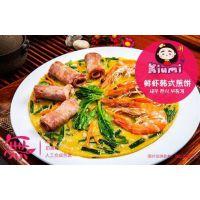 韩式料理火锅加盟 kiumi韩式年糕火锅 特色的韩式美食店