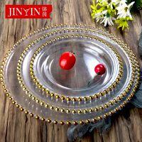 百丽儿 透明玻璃西餐盘垫盘 欧式创意金边金珠电镀盘子 加工定制