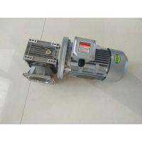 万鑫涡轮RV075/15 匹配三相异步电动机1.5KW