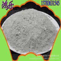 抗硫酸盐侵蚀高铝水泥 防潮防水50kg/袋装高铝水泥 铝酸钙水泥