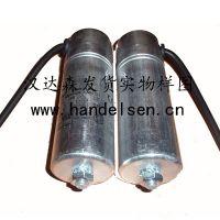 意大利Icar-薄膜电容插头及型号示例