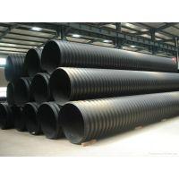 圣大管业直销圣通建筑排水PE钢带管 钢带增强聚乙烯螺旋波纹管 量大从优