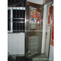 本公司大量供应 隐形纱窗 不锈钢防盗窗  淋浴房 价格便宜