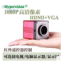 1080P高清高速HDMI+VGA带测量显微镜摄像头 工业相机 电子目镜