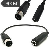 6.35音频插头转MIDI 5芯转接线麦克风音频输出MIDI5芯DIN5P 0.3M