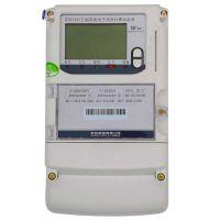 威胜电表DTSY341-MD3三相四线预付费电能表3×220/380V电度表电表