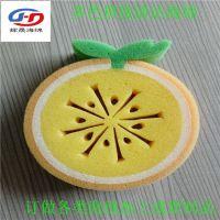 提供专业订做异形清洁海绵 多色粘接水果海绵擦 洗碗厨房用品