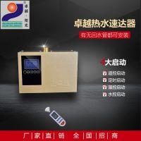 江苏热水速达器长期供应 回水器生产厂家长期供应热水循环系统