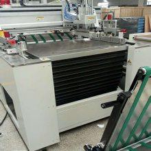 科之艺品牌 全自动智能台板丝印机 ZG500700网印机 自动上料印刷机 厂家销售