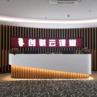 广州市三度网络科技有限公司
