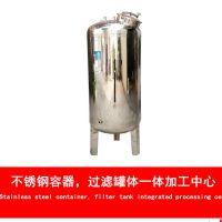 宜黄县订做304不锈钢无菌水箱储罐,规格齐全 广旗牌