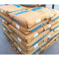 环氧乙烷消毒塑料PPSU 美国苏威 R-5500生物兼容性塑料