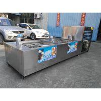 厂价直销 甜品店绵绵冰机 制冰机 冰砖机奶茶店设备 送配方