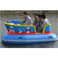 水上碰碰船 手摇船 游乐电动船