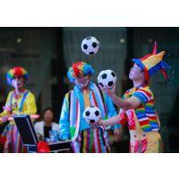 慈溪小丑演出团队 马戏团,逗乐子