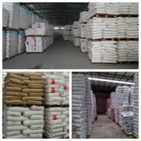 苏州百亚海塑化贸易有限公司
