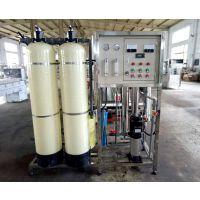 水处理设备供应厂家 纯净水设备价格