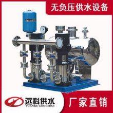 杭州进口变频无负压供水设备厂 长沙远科