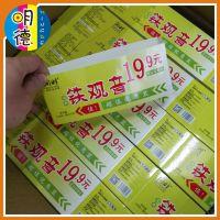 包装盒子定做批发 茶叶折叠纸盒纸卡封套 化妆品牛皮纸盒彩盒