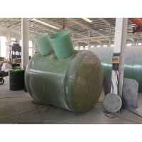 玻璃钢成品化粪池/模压化粪池厂家(智凯)