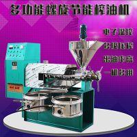 甘肃会宁县亚麻籽榨油机都有哪些优质品牌的亚麻籽油榨油机厂家