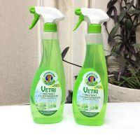 意大利进口大公鸡头清洁剂擦玻璃水淋浴房浴室窗户清洗剂液625ml