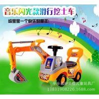 儿童滑行助步挖土机可坐可骑挖掘机带音乐宝宝挖机玩具四轮工程车