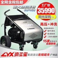 梁玉玺380v高压冲洗机清洗机 商用农用洗车灌溉喷水用超强大压力