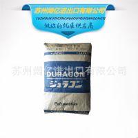 增强级POM聚甲醛/日本宝理/YF-20 良好耐磨性能 加铁氟龙PTFE20%