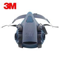 3M7502防护面具 硅胶半面型防护面罩 配合滤棉滤盒使用的中号面具