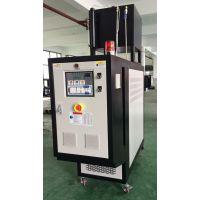 水循环加热器,超高温水温机